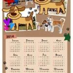 2014版 DOGNUTSカレンダー